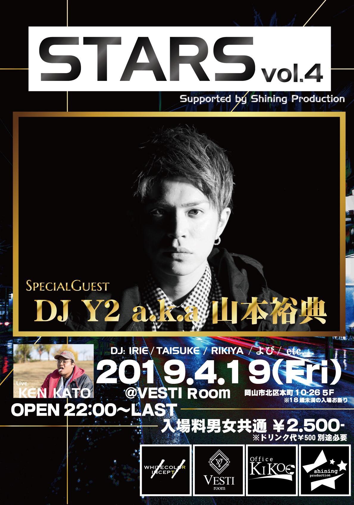 STARS~SPECIAL GUEST DJ Y2 aka 山本裕典~