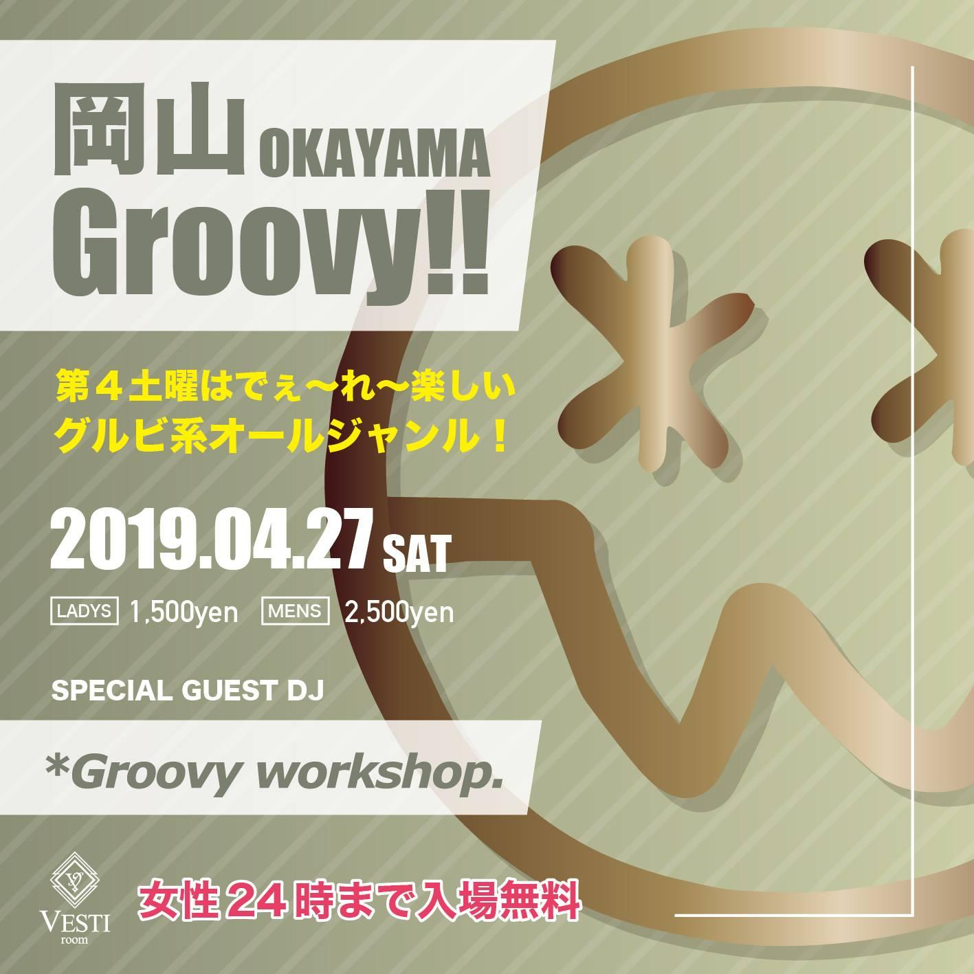 岡山Groovy!!