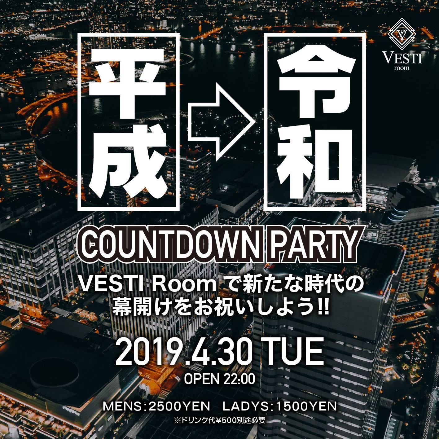 平成~令和 Countdown Party