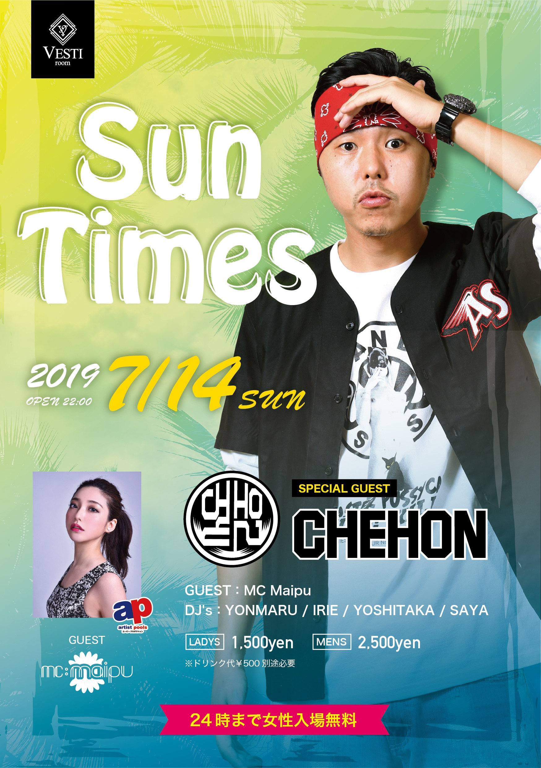 SunTimes ~Special Guest CHEHON~