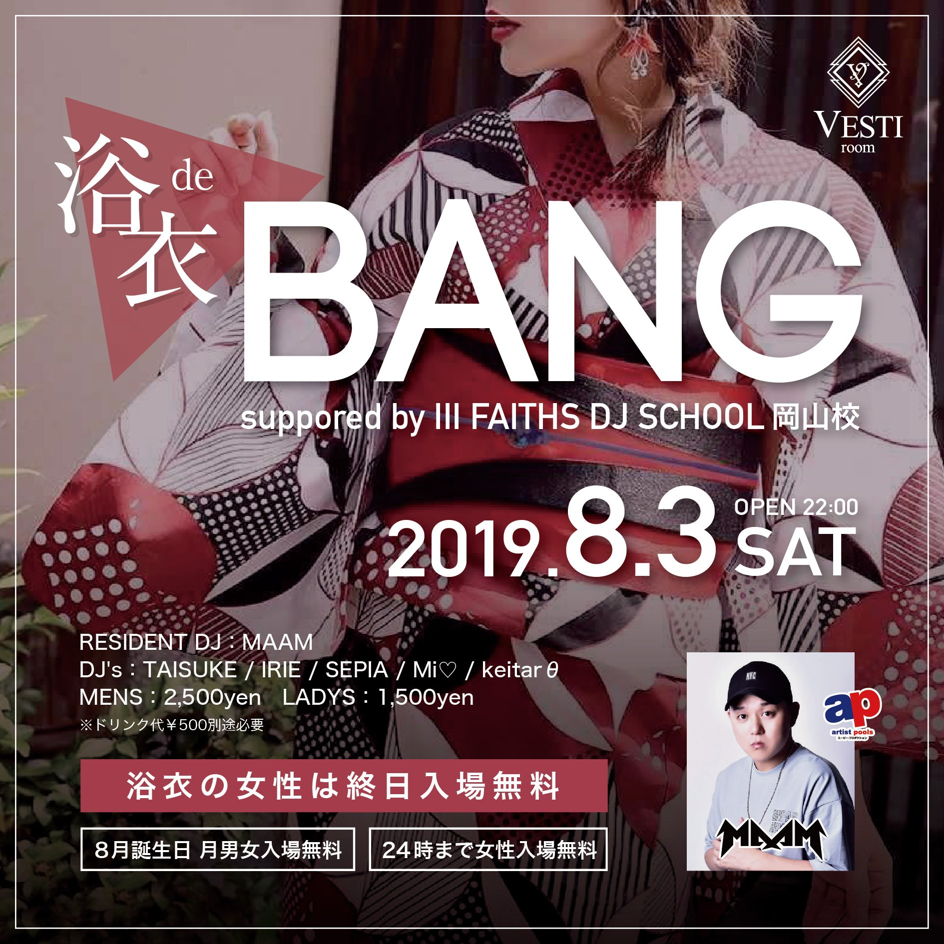 BANG 〜Yukata Night〜