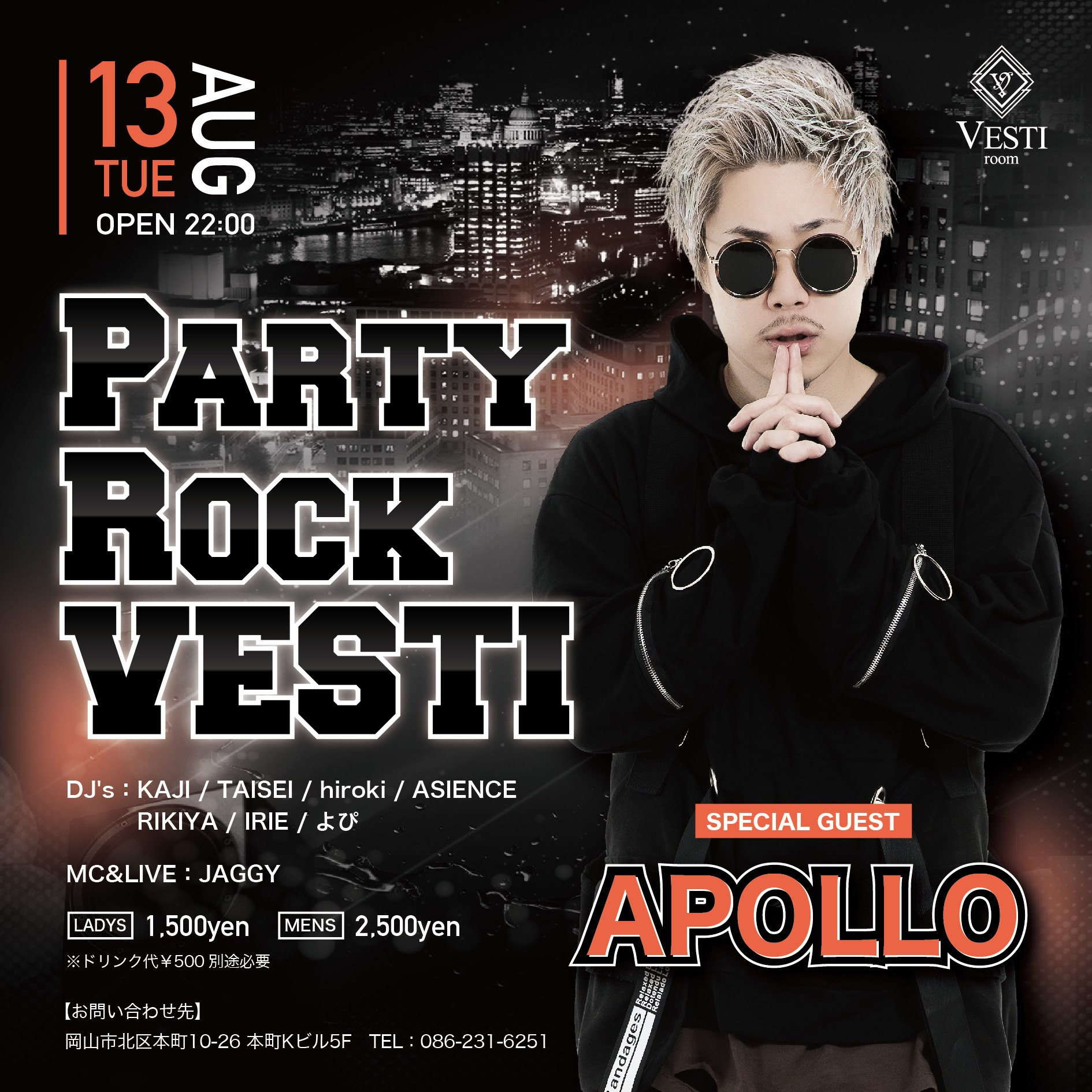 PARTY ROCK VESTI ~special guest APOLLO~