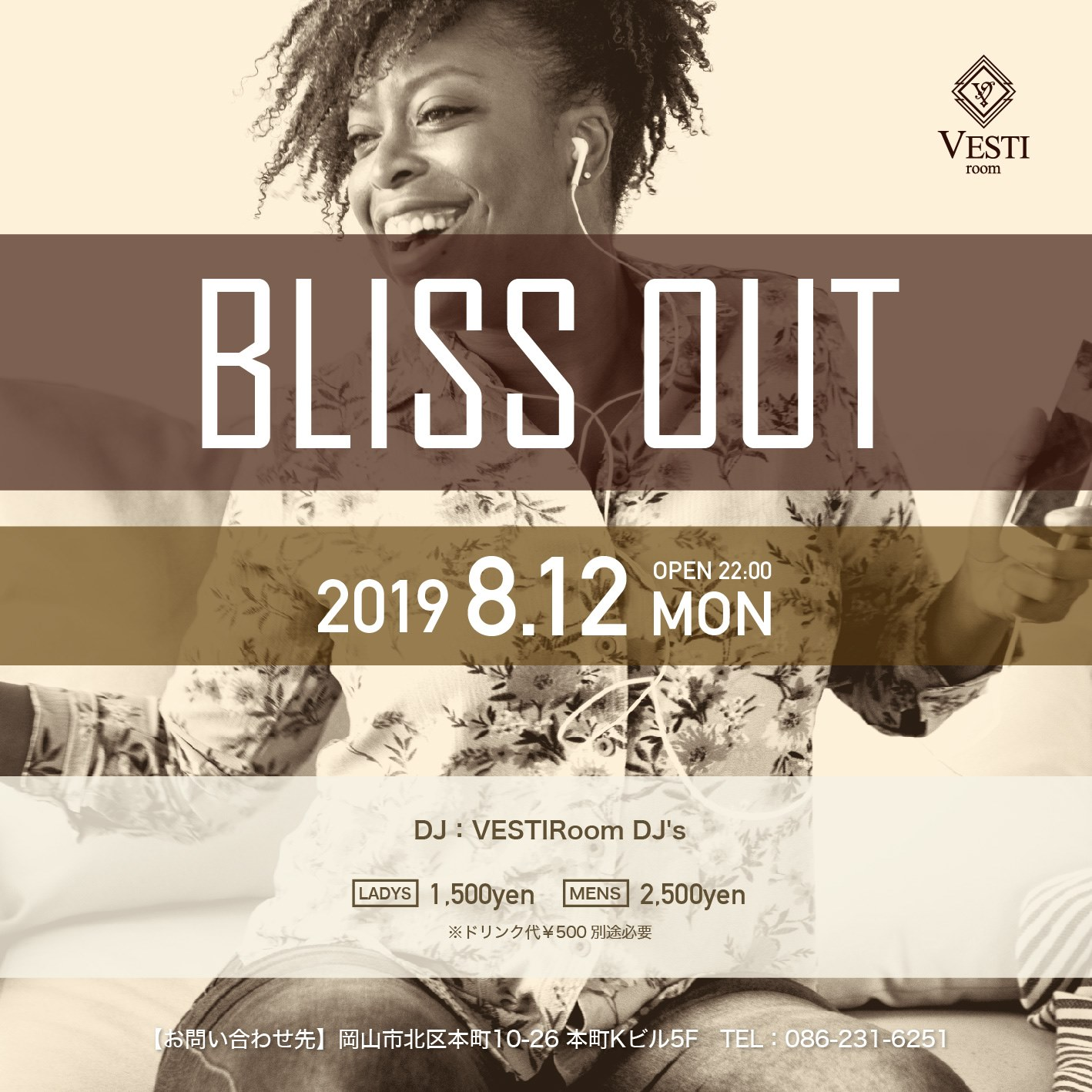 BLISS OUT