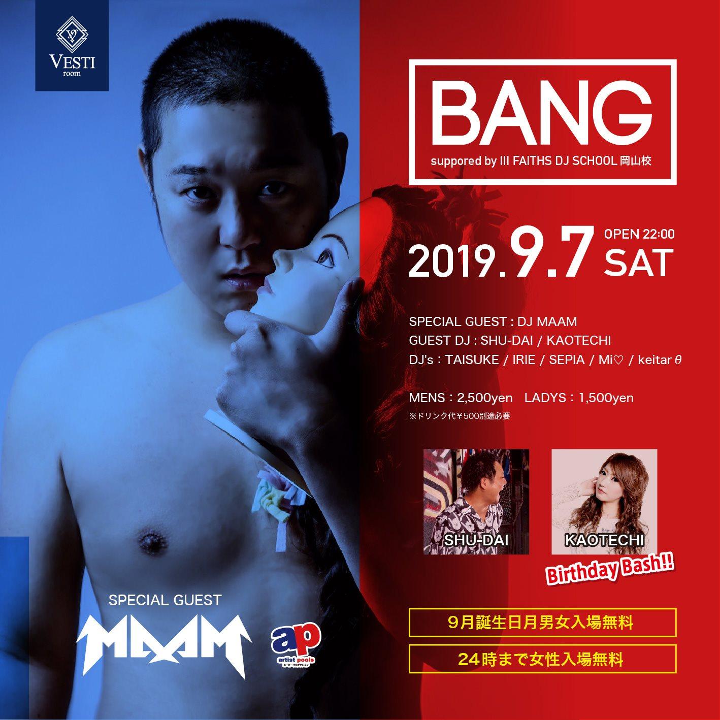 BANG ~feat DJ MAAM~