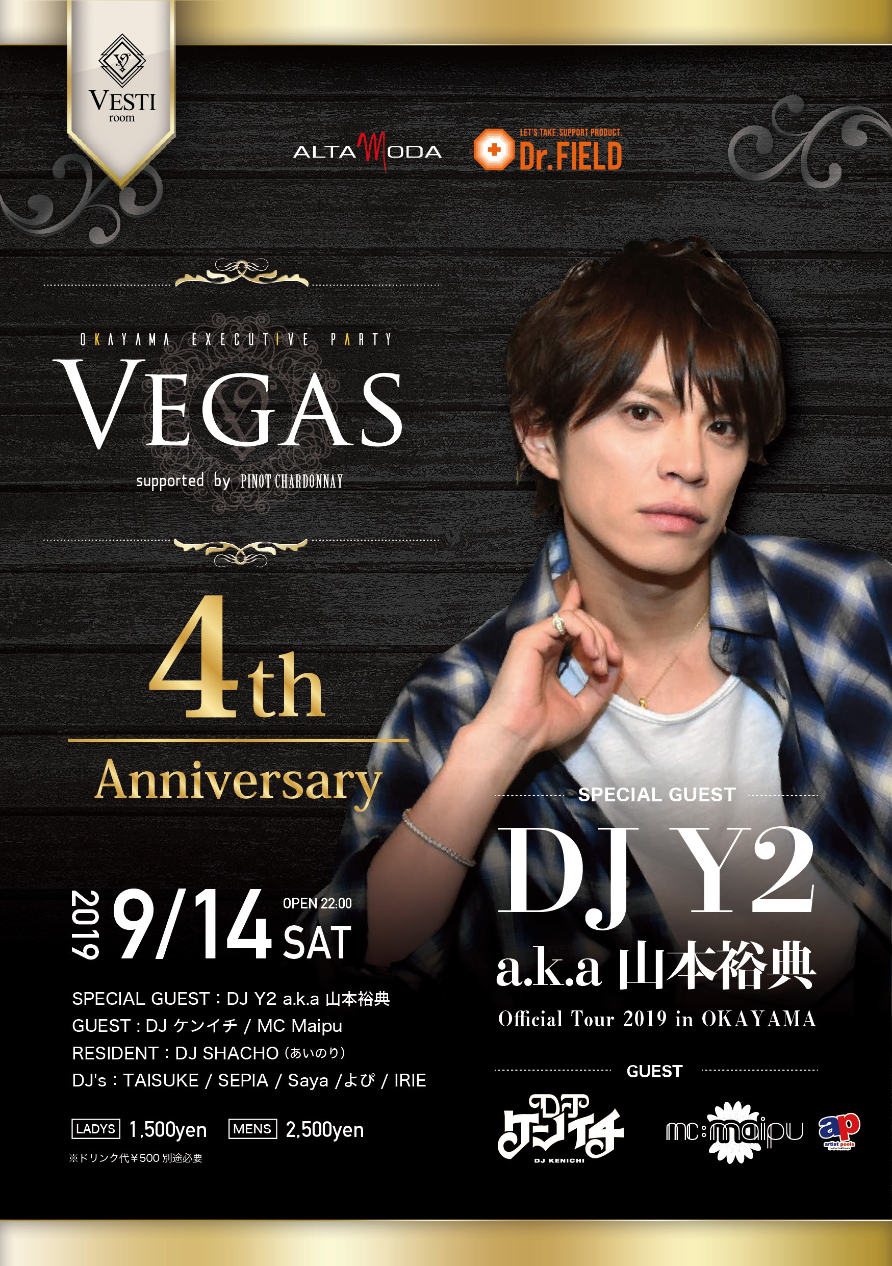 VEGAS 4th Anniversary PT1 ~feat 山本裕典~