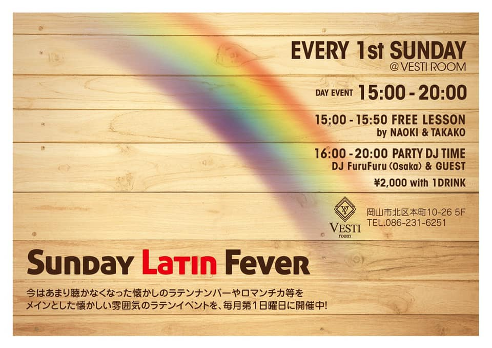 Sunday Latin Fever