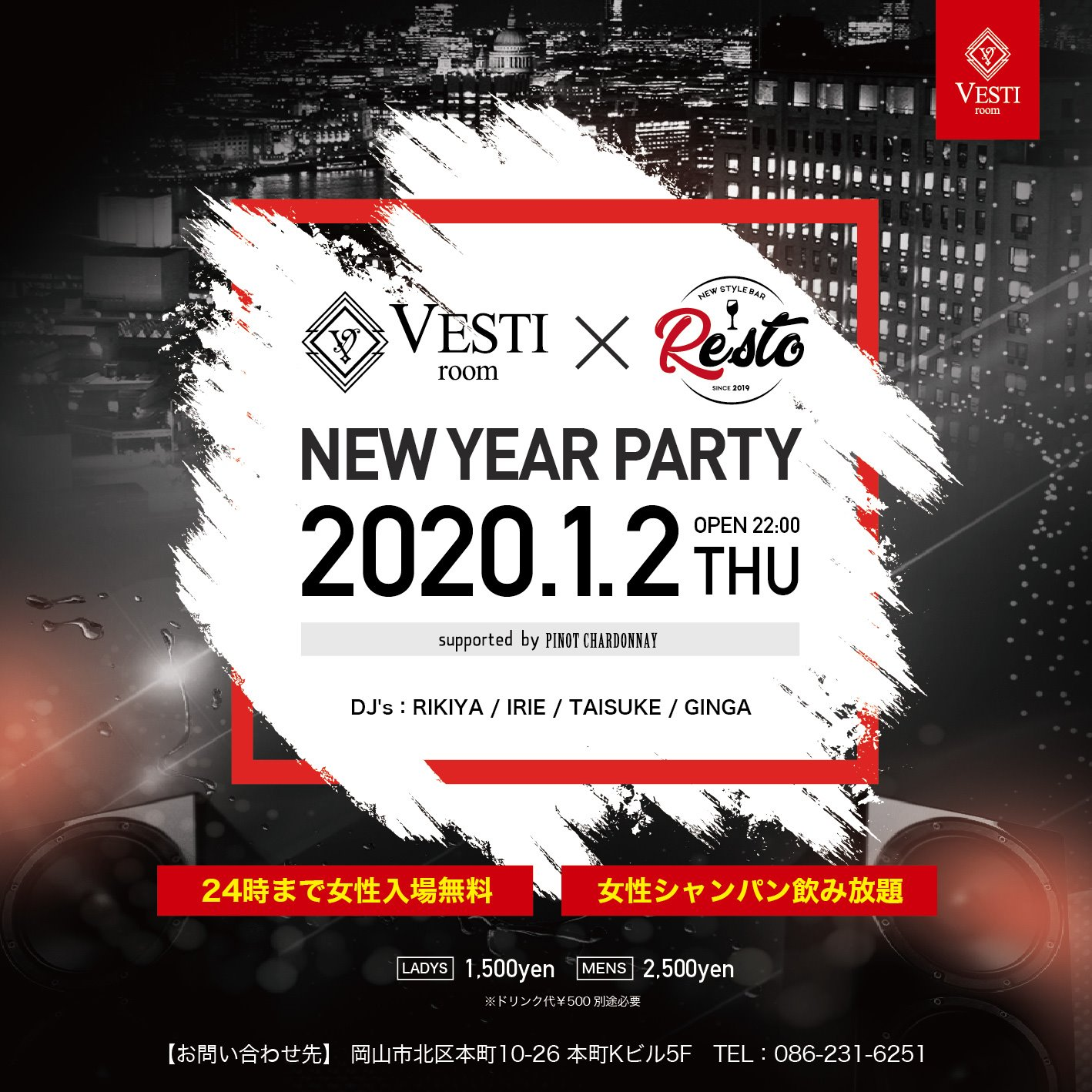 NEW YEAR PARTY ~supported by Resto~