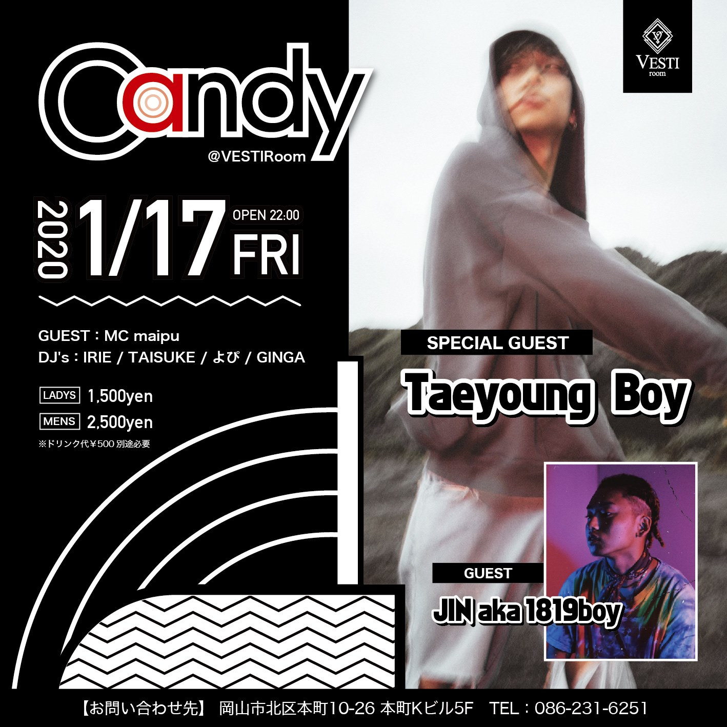 CANDY~SPECIAL GUEST Taeyoung Boy~