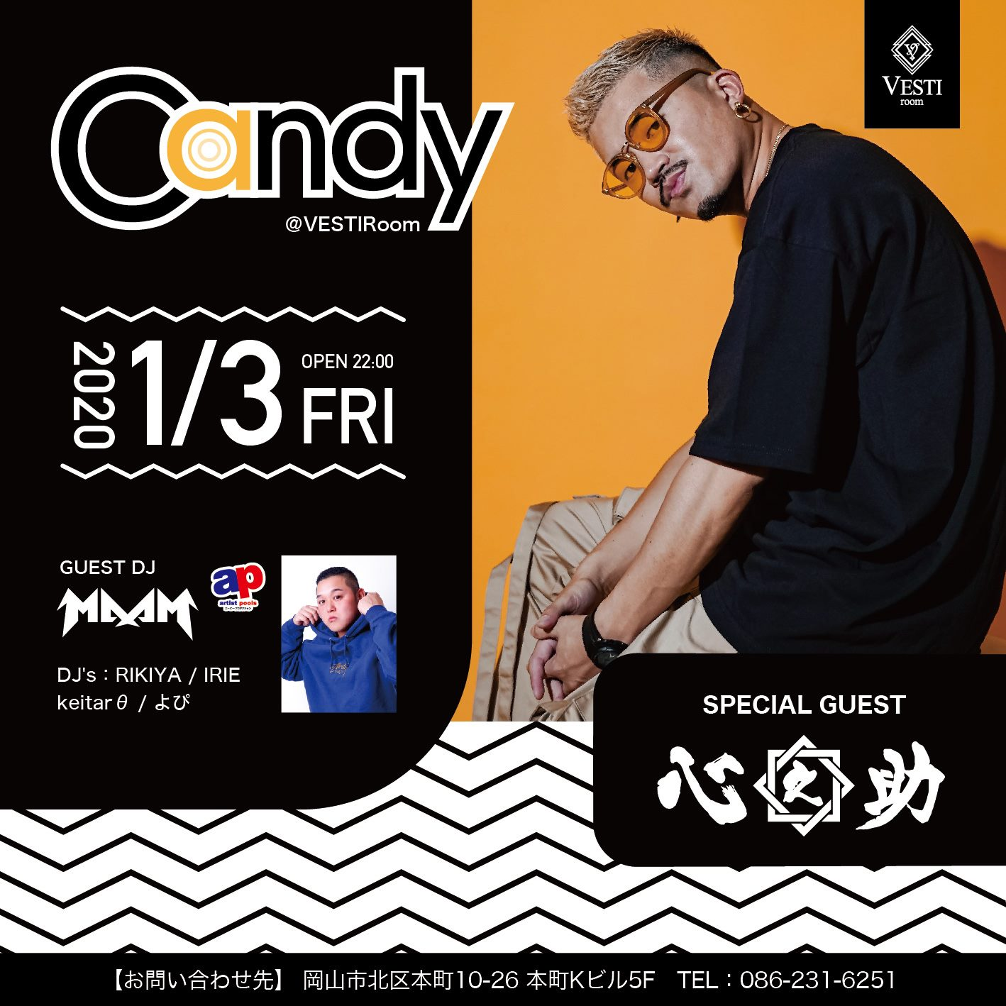 CANDY~SPECIAL GUEST 心之助 ~