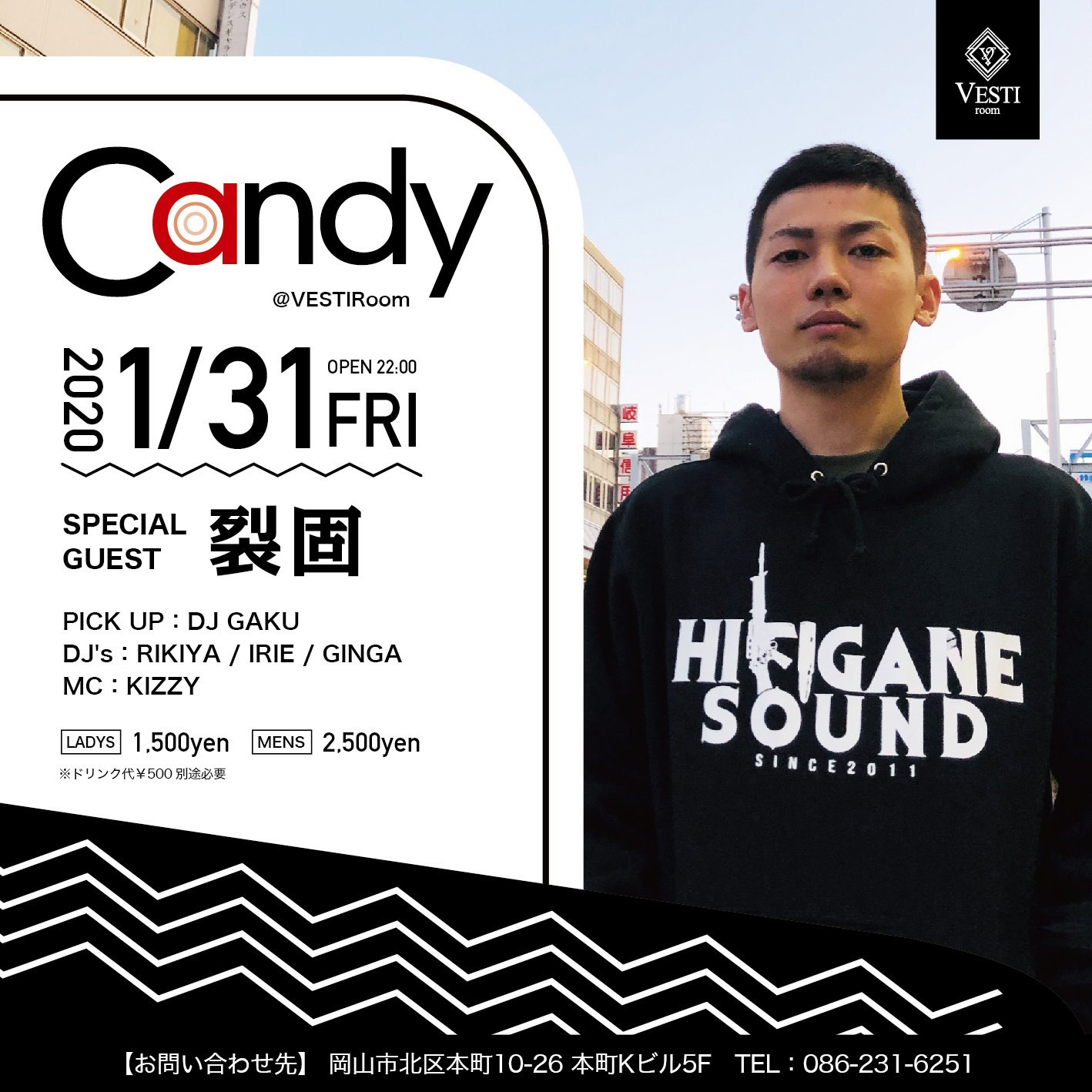 CANDY~SPECIAL GUEST 裂固~