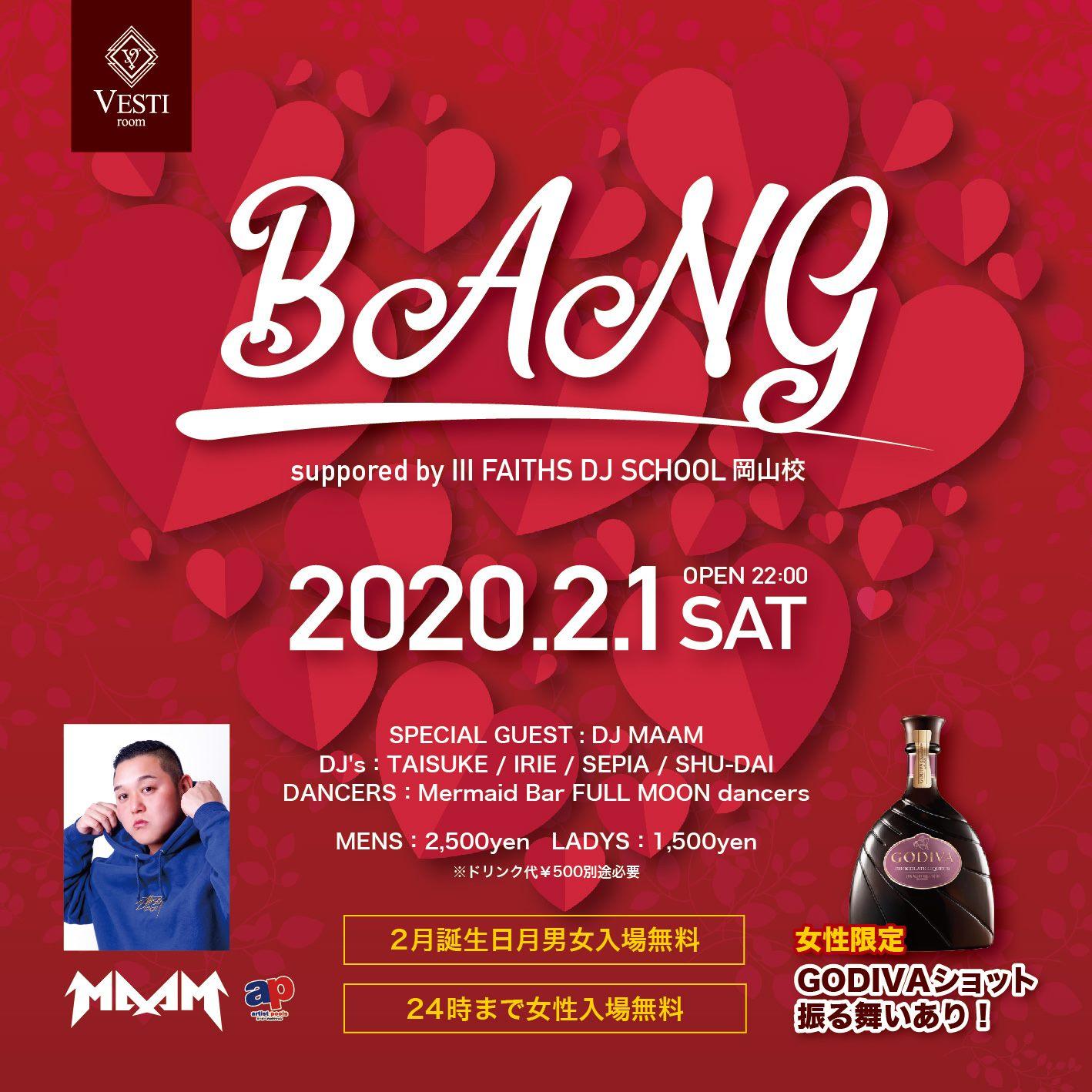 BANG ~Valentine Special~