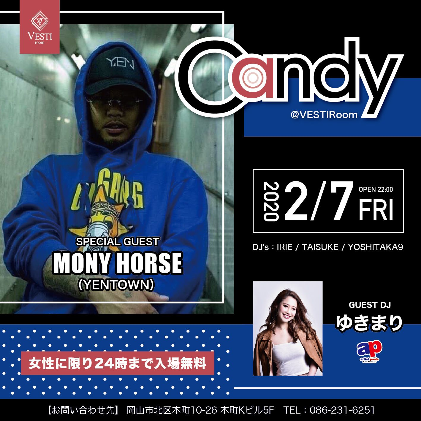 CANDY Special ~Guest : MONY HORSE~
