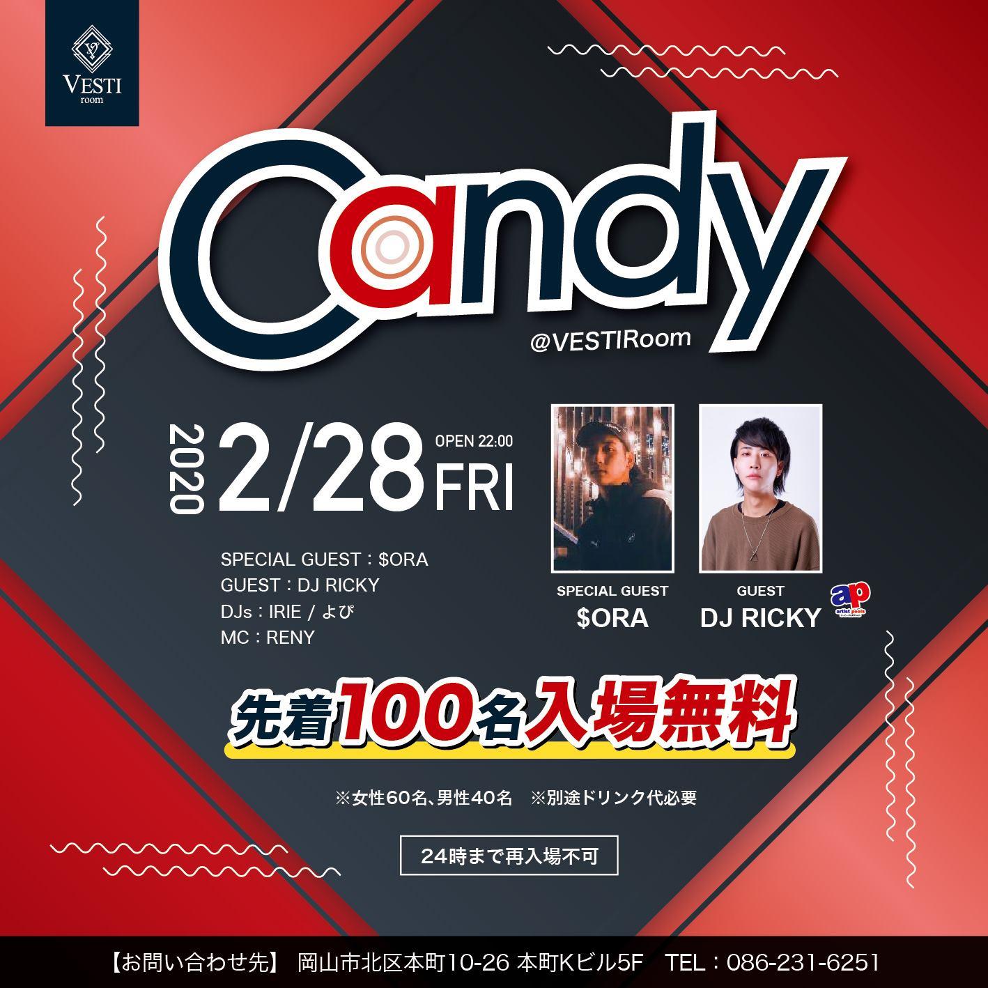 CANDY ~Guest : DJ Ricky~ 先着100名様入場無料