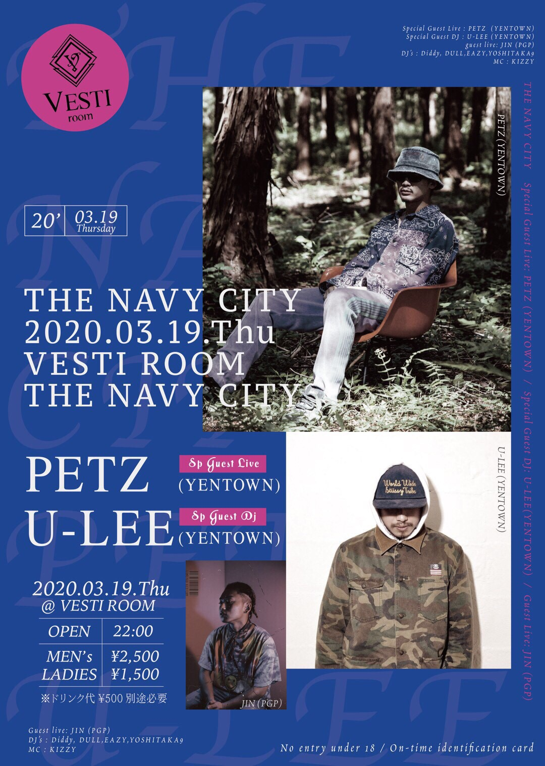 THE NAVY CITY ~Special Guest : PETZ~