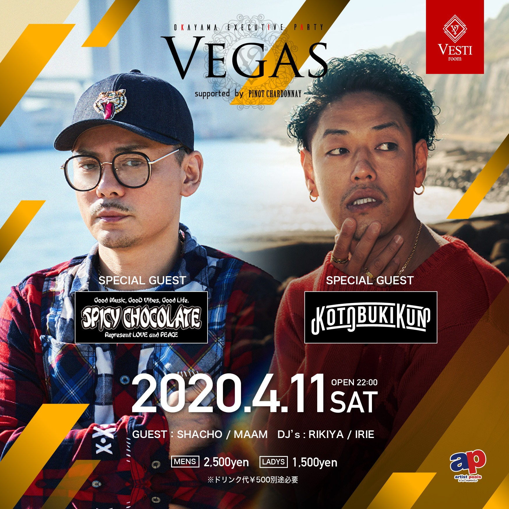 VEGAS ~SPECIAL GUEST : SPICY CHOCOLATE & 寿君~