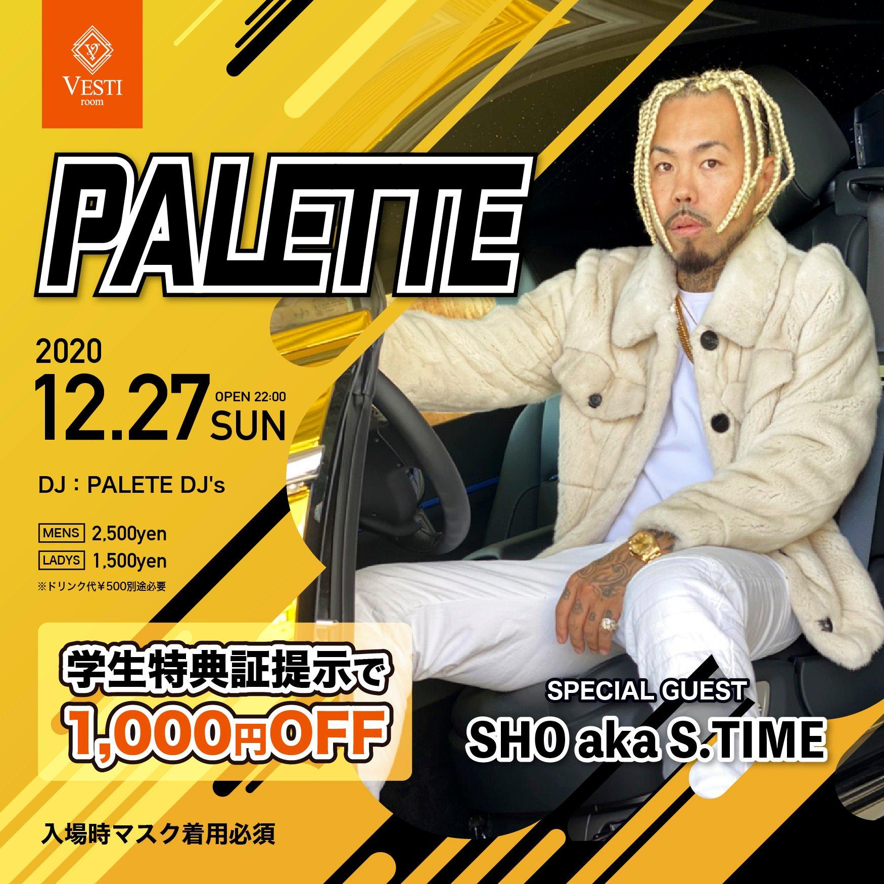 PALETTE ~SP Guest SHO aka STIME~