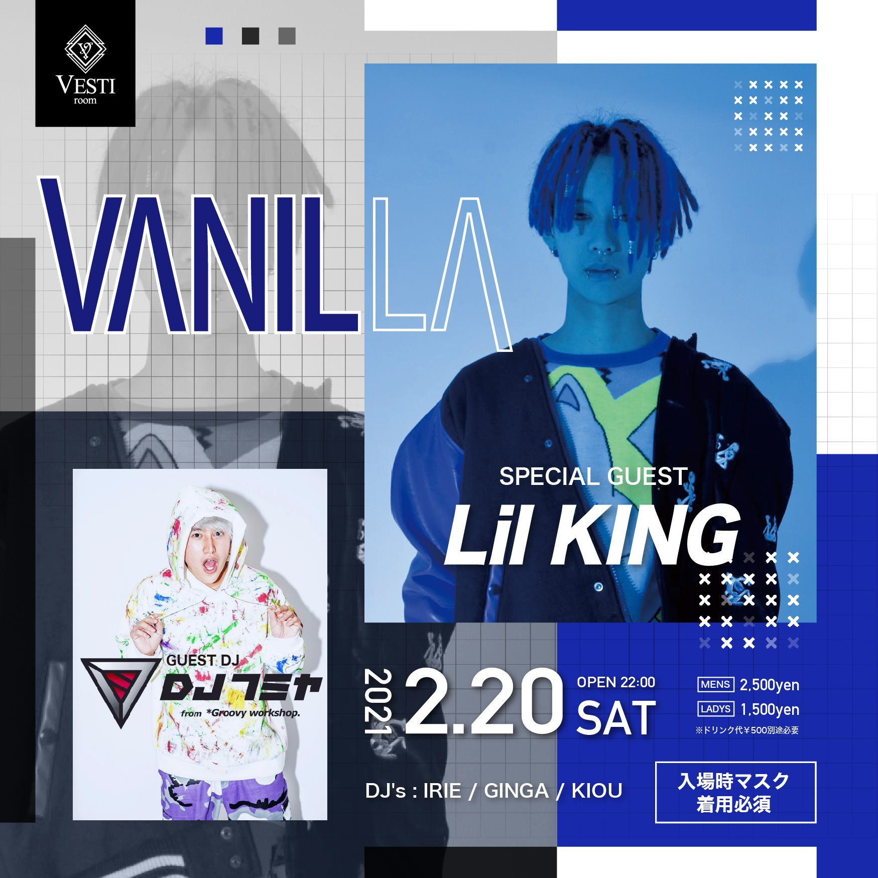 VANILLA ~Special Guest : Lil KING~