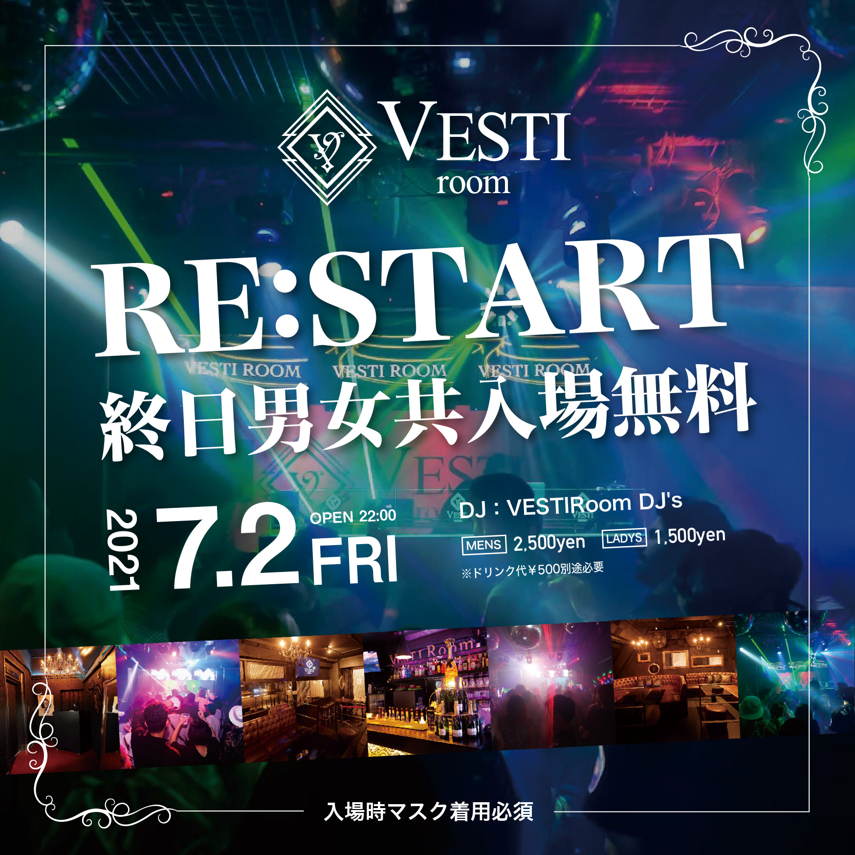 RE : START
