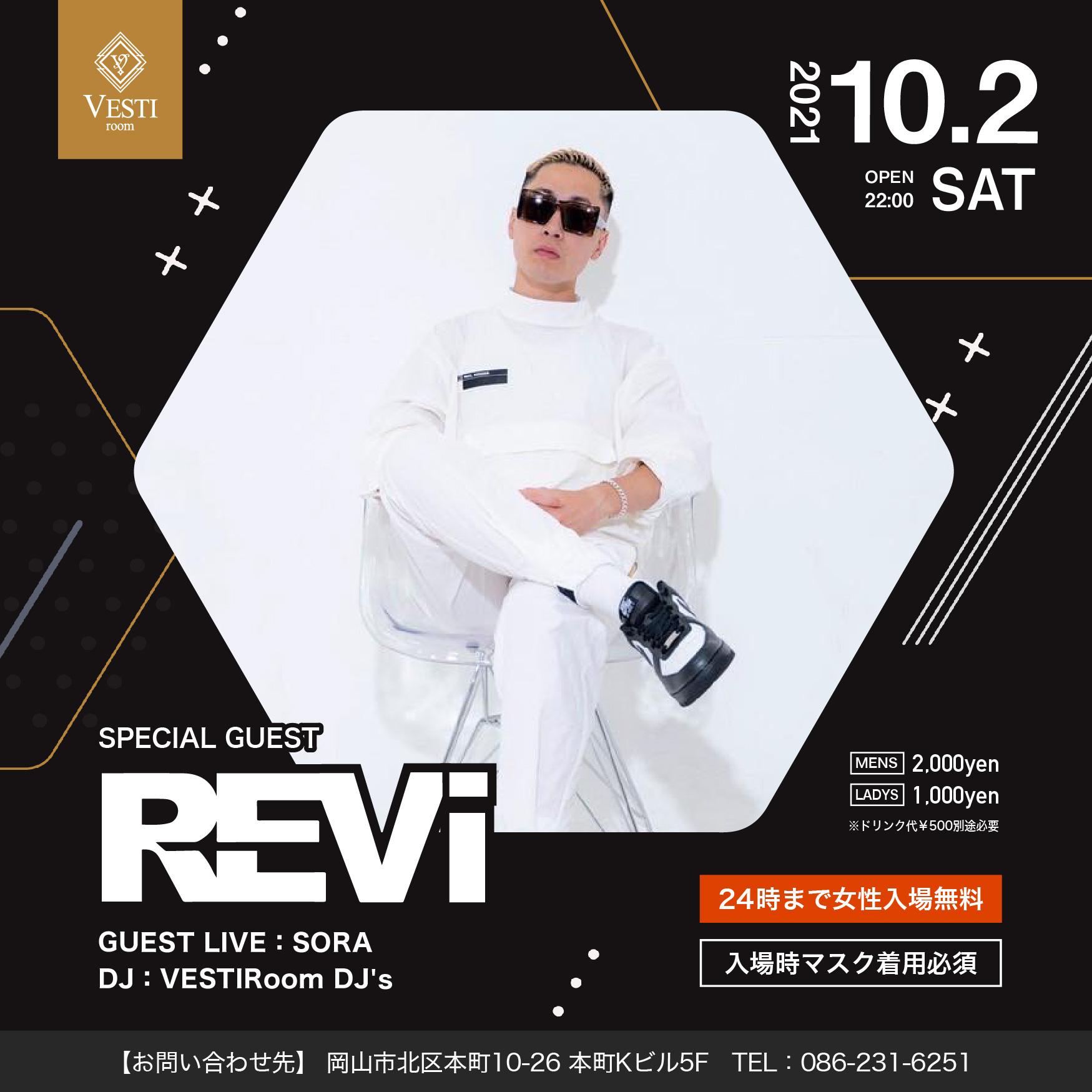 Special Guest : REVI ~24時まで女性入場無料~