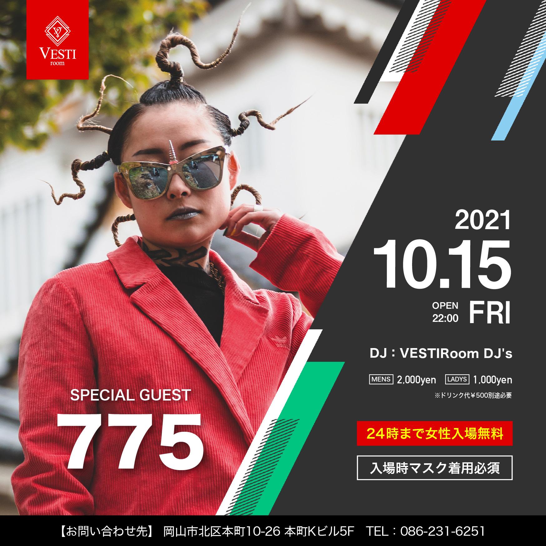 Special Guest : 775 ~24時まで女性入場無料~